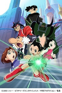 The 'Astro Boy' anime released in 2003 by Cartoon Network was amazing!