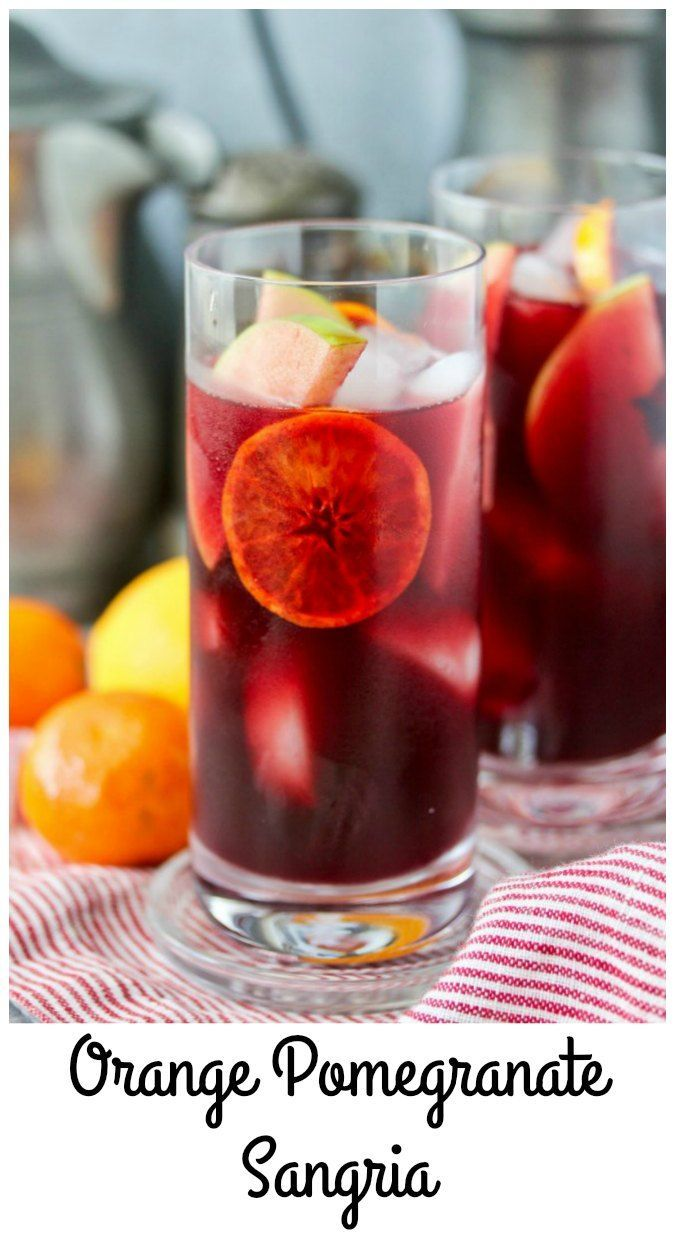 Orange Pomegranate Sangria Recipe Pomegranate Sangria Pomegranate Sangria Recipes Pomegranate