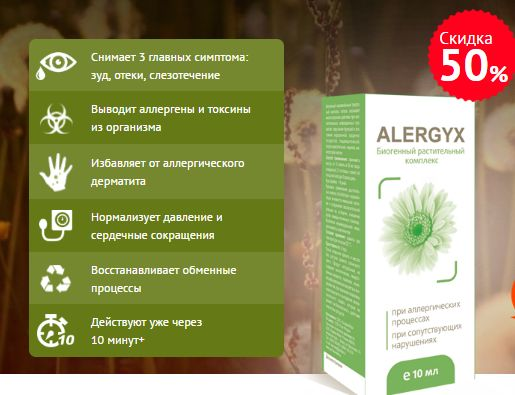 allergy mice symptoms http://datico.ru/allergy/280.html  vitamin c allergy remedy. allergy medicine zoloft. allergy medicine dosage for dogs. allergy relief 1 year old. allergy symptoms peanuts. allergy relief diphenhydramine hcl 25 mg. allergy treatment uk. 5 allergy medicines to avoid. allergy medication in pregnancy. allergy symptoms vertigo. allergy symptoms fatigue. allergy meds linked to alzheimer's. allergy symptoms to condoms. allergy remedy while breastfeeding.
