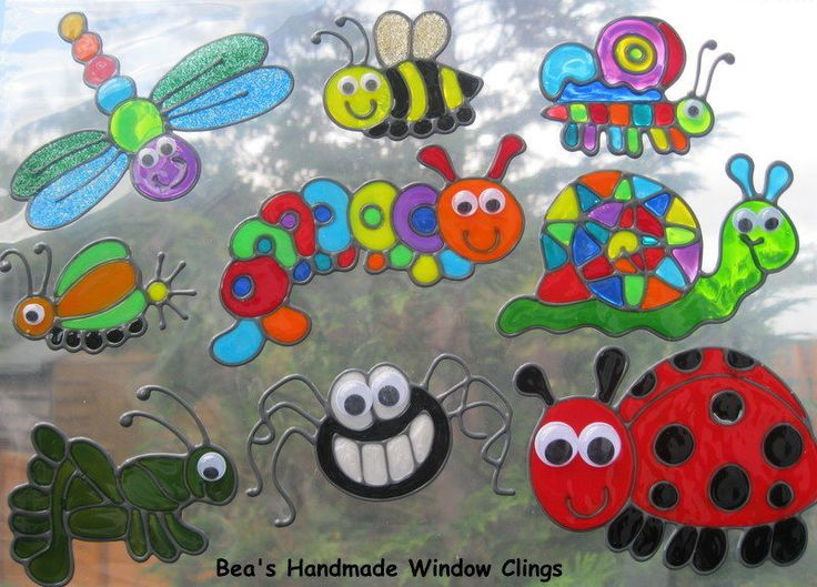 BEA S BUGS & BEASTIES NURSERY KIDS WINDOW CLING STICKER ...