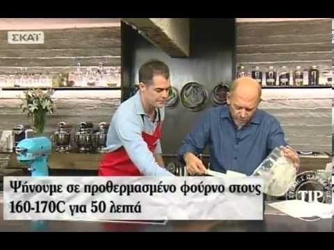 Κέικ με Γιαούρτι και Άρωμα Λεμονιού