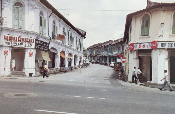 Orchard Road in 1971