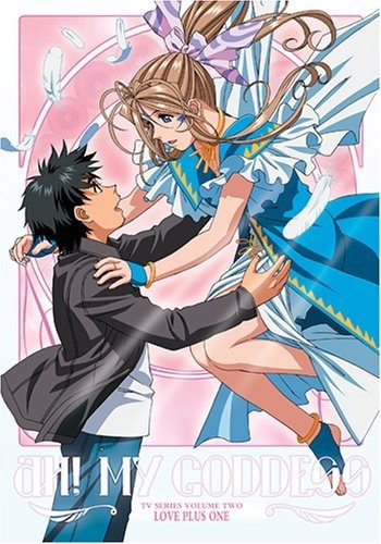 "Keiichi and Belldandy from ""Ah! My Goddess"""
