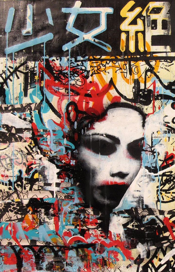 Hush is of the likes of Sickboy, Paul Insect and Bansky. He is part of the street art movement that originated in the UK and has become worldwide.