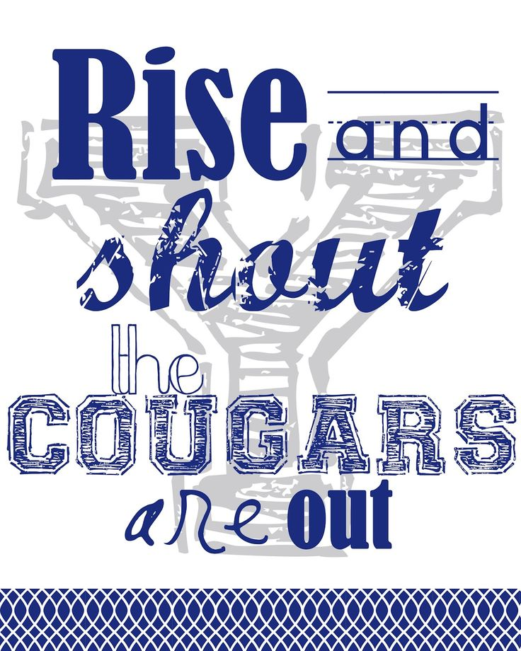 """Family Ever After.... Free BYU Printable """"Rise and Shout the Cougars Are Out"""" #byu #byuprintable #byu football"""