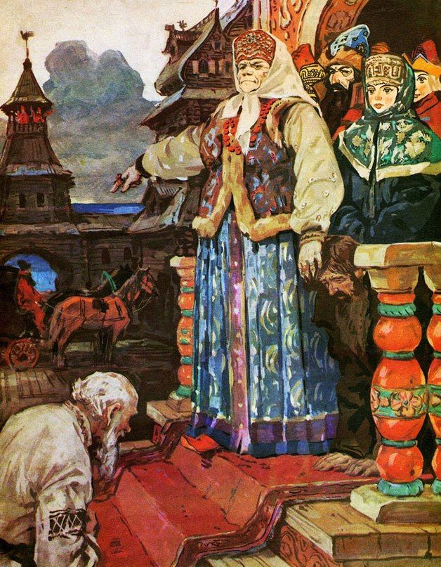 «Сказка о рыбаке и рыбке» Иллюстратор Никифор Ращектаев.