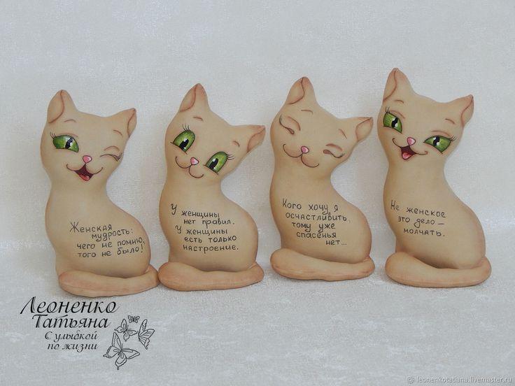 Игрушка кофейная кошечка – купить или заказать в интернет-магазине на Ярмарке Мастеров | Женщины, девушки – прекрасные создания, они…