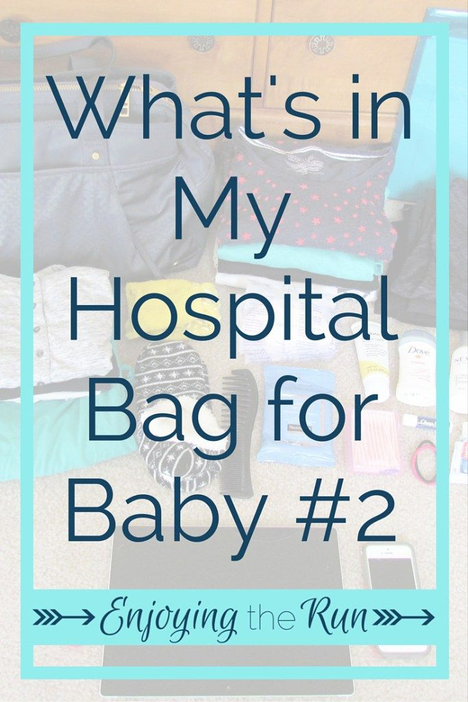It's time to pack for baby #2. Only the essentials this time! Click to read about what I do (and don't!) need at the hospital for the birth of our second child. (Or pin for later!) | Enjoying the Run