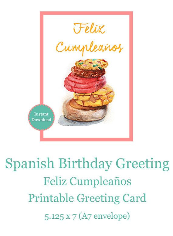 Feliz Cumpleaños Carta Spanish Happy Birthday Card by PaperBakes