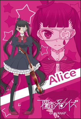 Nino Arisugawa/ Alice/ Fukumenkei Noise/ In No hurry to shout