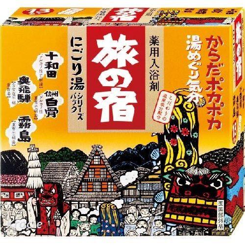 Soothing Japanese Bath Salt Selection