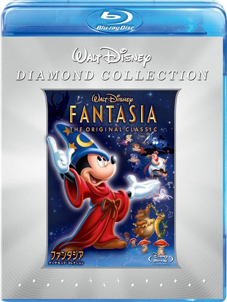 Fantasia diamond edition japan bluray disney marvel