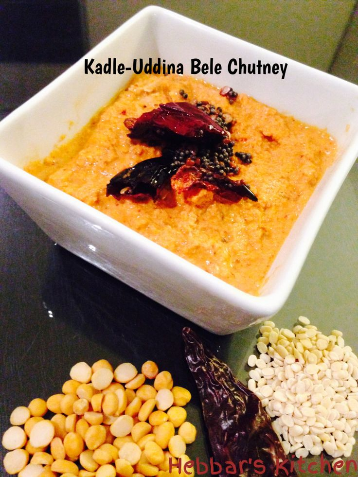 Kadle-Uddina bele chutney is a South Indian Chutney / Pachadi. Channa Dal - Split Black Lentils Chutney ismainly had with steamed rice / ganji but can also have with idli and Dosa. When you want a...