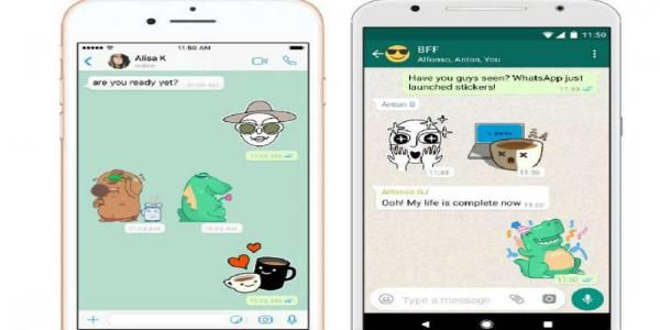 How To Download Whatsapp Stickers In Jio Phone