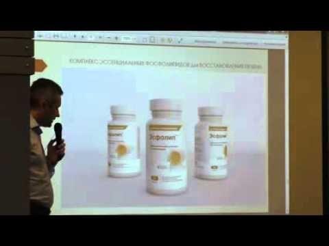 Perfect Organics  Эсфолип  Эссенциальные фосфолипиды для восстановления ...