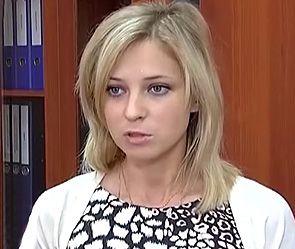 наталья поклонская | Наталья Поклонская. Фото: youtube.com
