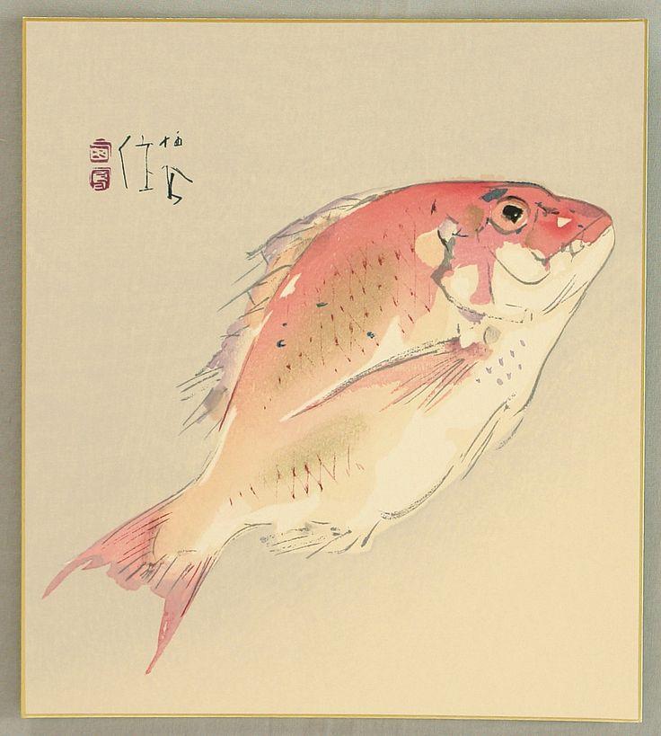 竹内 栖鳳 たけうち せいほう Takeuchi Seihou 鯛 たい Tai Sea Bream