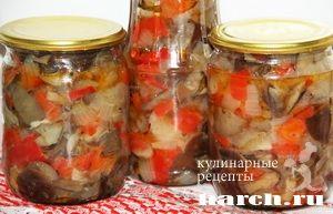 Опята со сладким перцем по украински