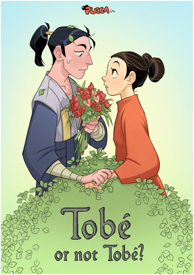 Pucca: Tobe or not Tobe by LittleKidsin.deviantart.com on @DeviantArt