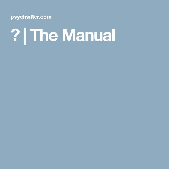 ⌂ | The Manual