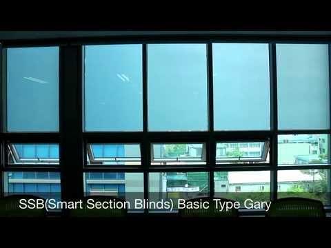 Vitswell SSB(Smart Section Blinds) Basic Type