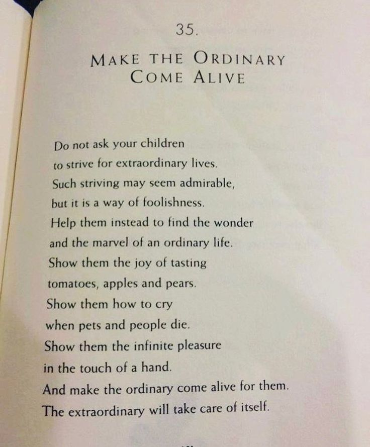 A page from The Parent's Tao Te Ching: Ancient Advice for Modern Parents by William Martin