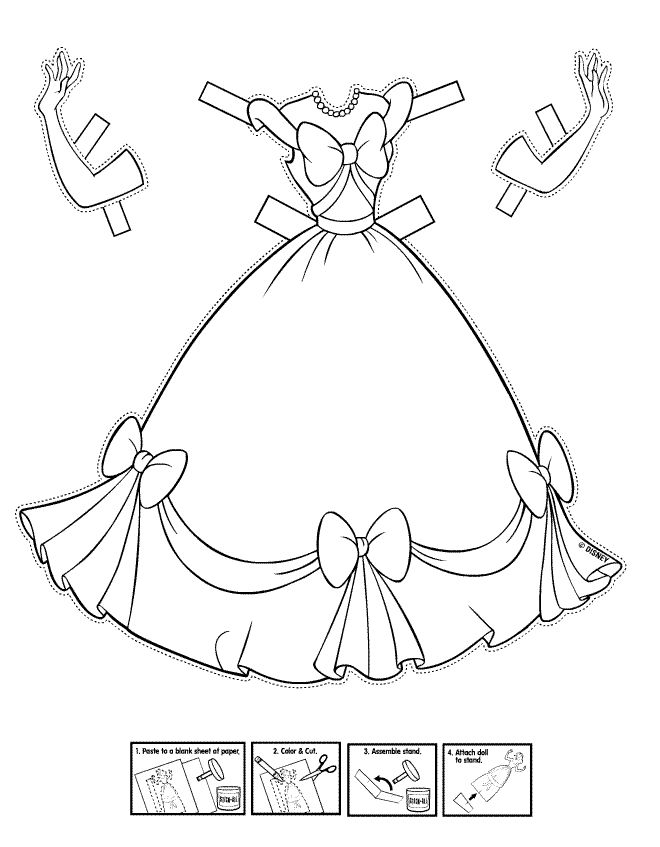Interactive Magazine Cinderella Paper Doll Paper Dolls Paper Princess Coloring Pages