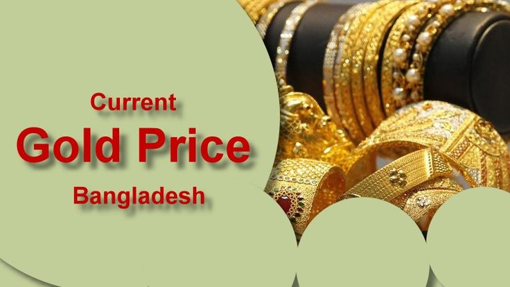 Current gold price in Bangladesh per Bhori and per Gram in 2016. See the list of latest gold price in Bangladesh in per Bhori and per Gram of…