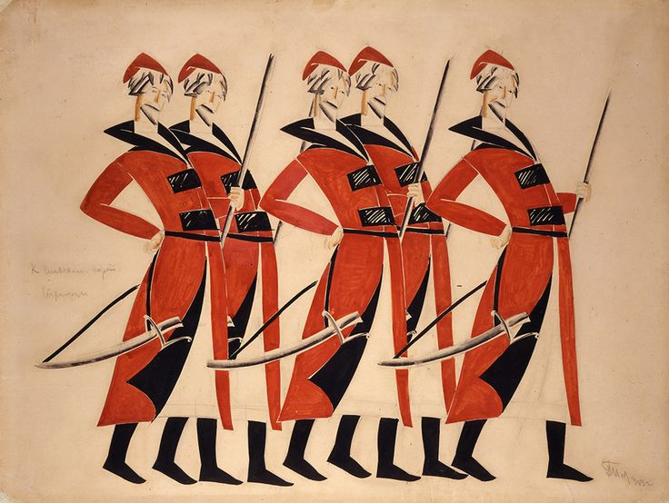 Vladimir Tatlin: Costume Designs for the Archers for the Life for the Tsar (unrealised), 1913-15. Pencil, India ink and gouache on cardboard. Bakhrushin State Central Theatre Museum, Moscow
