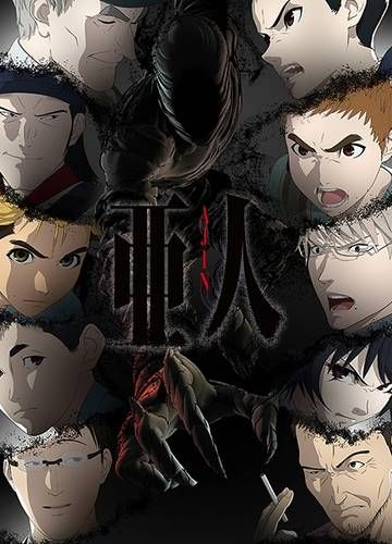 Ajin TV S2 VOSTFR Animes-Mangas-DDL    https://animes-mangas-ddl.net/ajin-tv-s2-vostfr/