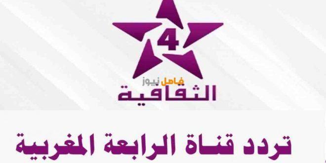 تردد قناة الرابعة المغربية على النايل سات 2020 لمتابعة الدروس التعليمية In 2020 Calm Artwork Artwork Art