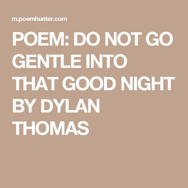POEM: DO NOT GO GENTLE INTO THAT GOOD NIGHT BY DYLAN THOMAS