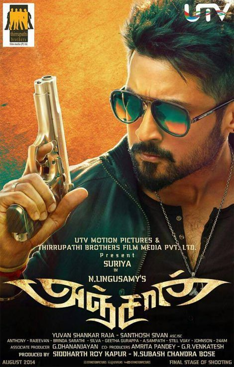 Anjaan Movie First Look Poster