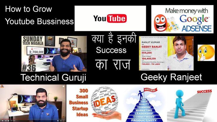 Technical Guruji & Geeky Ranjeet Success Secret II Latest Update 09-Dece...