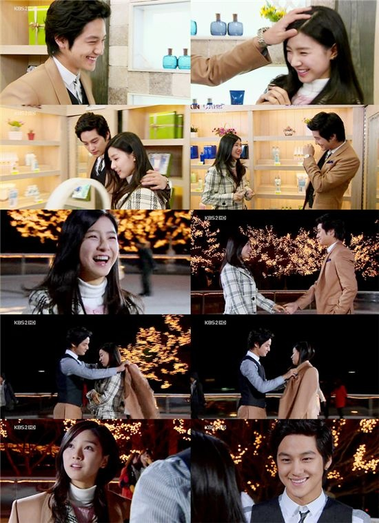 Choo Ga-Eul (Kim So-Eun) and So Lee-Jeong (Kim Beom) boys over flowers