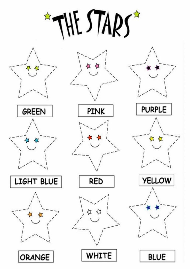 Color the stars worksheets. Download free printable and