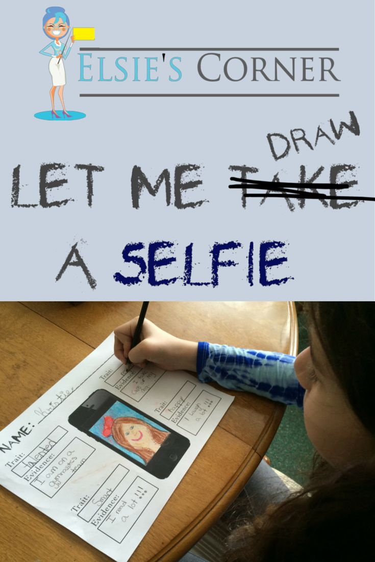 """Your kiddos will love our """"Let Me Take a Selfie"""" Character Traits Activity. Once complete, they make for a spectacular Back To School bulletin board! Showcase your students with these adorable printables!   - """"Let Me Take a Selfie"""" banner and 2 different templates included for differentiation."""