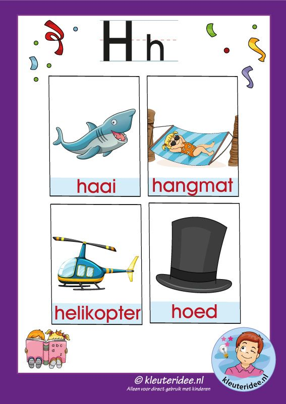 Pakket over de letter h blad 3a, woordkaarten met een h, kleuteridee, free printable.
