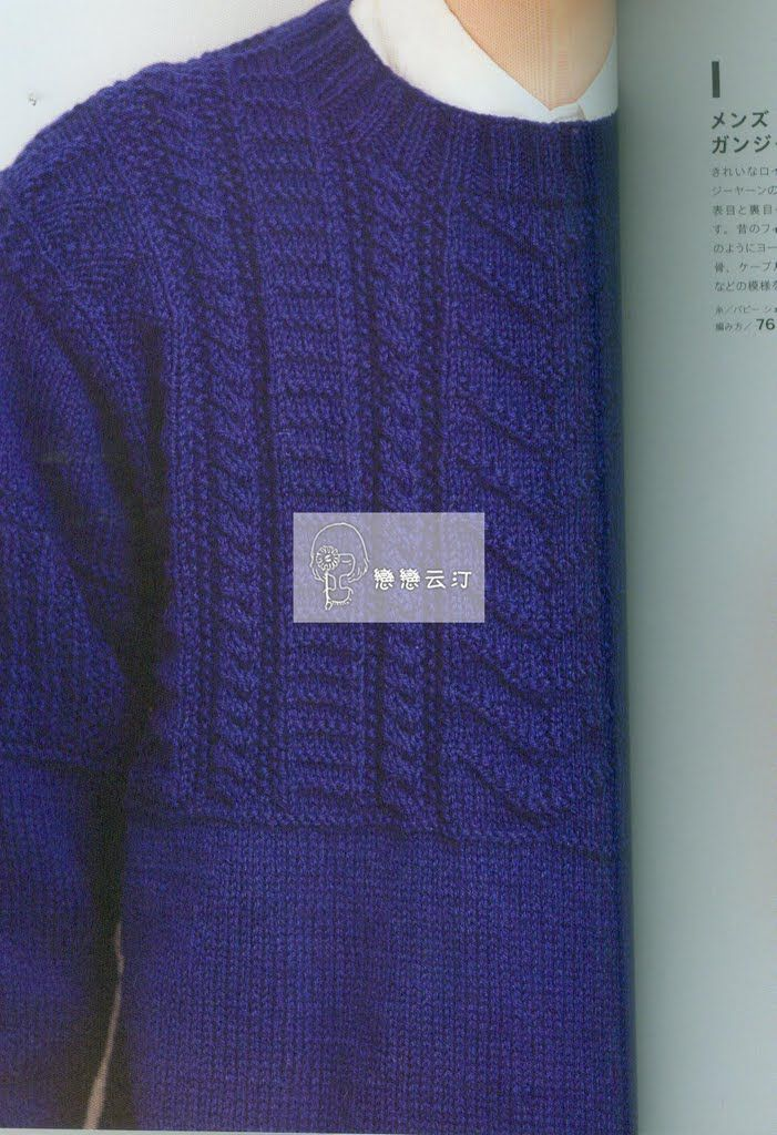 Knitting Patterns For Guernsey Sweaters : 1000+ images about tricot gansey knitting on Pinterest