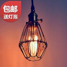Image result for hanglamp bar