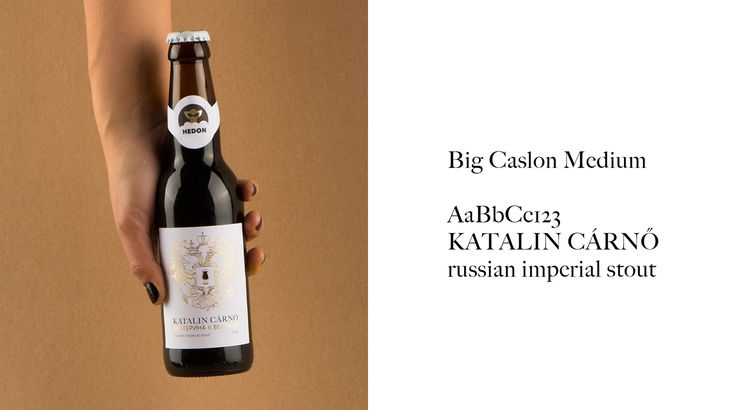 Hedon Craft Brewery Identity - Art Direction on Behance Russian Imperial Stout beer label design by Flying Objects
