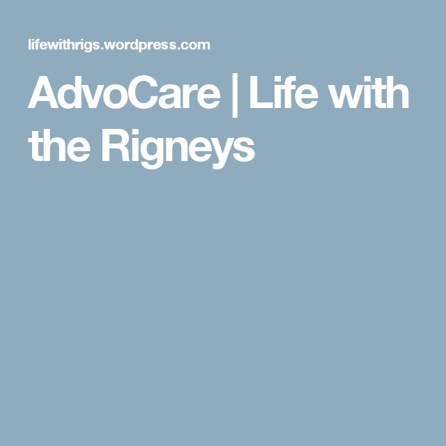 AdvoCare | Life with the Rigneys
