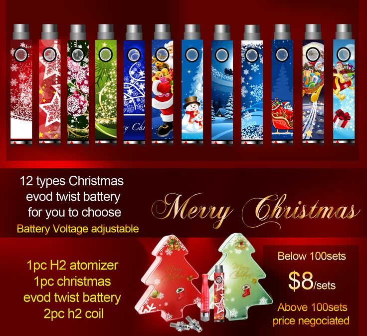 Christmas evod twist kit Take them all to your detail shop! ╮(╯▽╰)╭  #vape #oxford #vaping mod #nemesis vape mod #e vape mods #vaping mods #best vaping mod #vaping mod kits #vape mods 101 #empire vape mod #mech mod vape #clone vape mods #mods vape #vape m