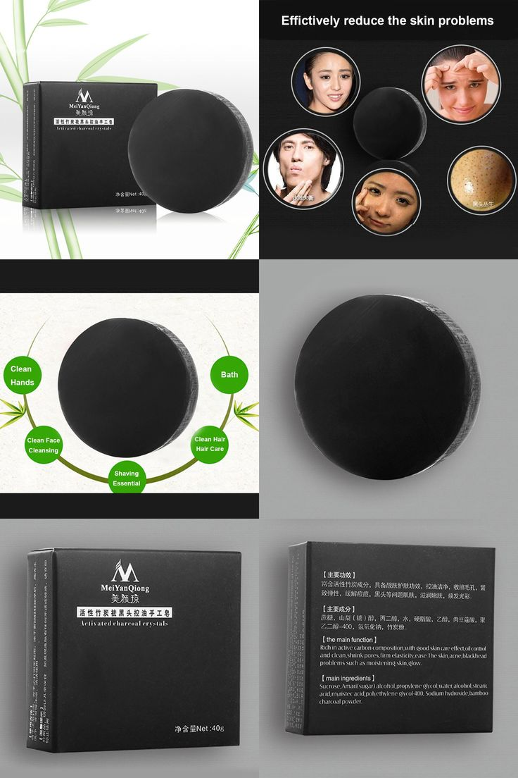 [Visit to Buy] Bamboo Charcoal Handmade Soap Treatment Skin Care Natural Skin Whitening Soap Blackhead Remover Acne Treatment Oil Control 2 Pcs #Advertisement