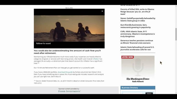 Inarticle Video Ads