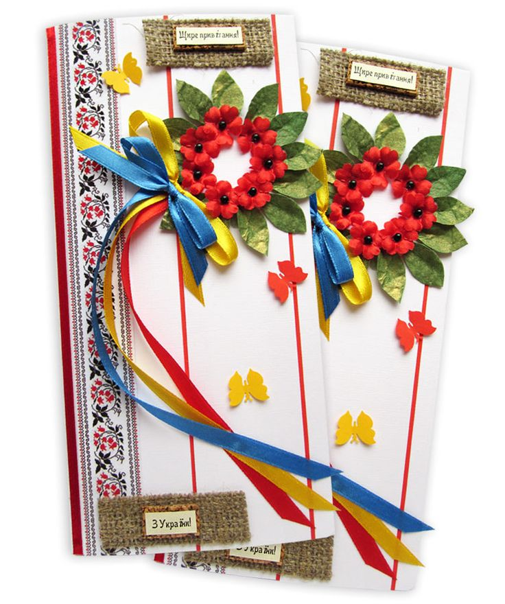 Открытки в белорусском стиле