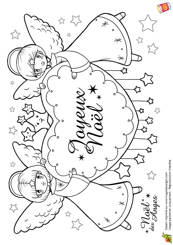 Coloriage anges de noel joyeux noel sur Hugolescargot.com - Hugolescargot.com