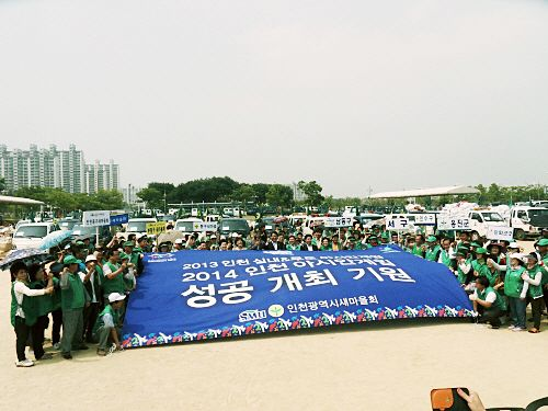 (6-27) 5R 자원모으기 경진대회