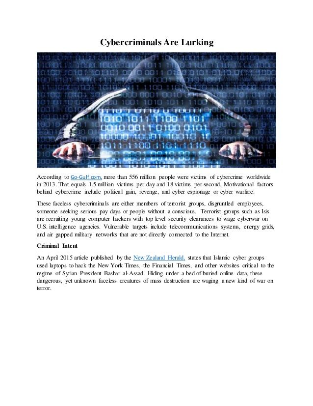 Cybercriminals Are Lurking
