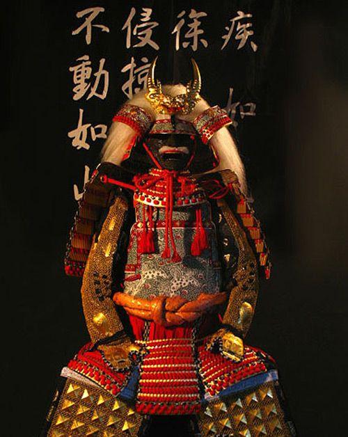 Shingen Takeda's full armor